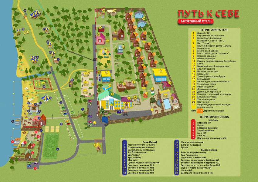 Карта-схема отеля